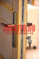 Beltéri ajtó zár
